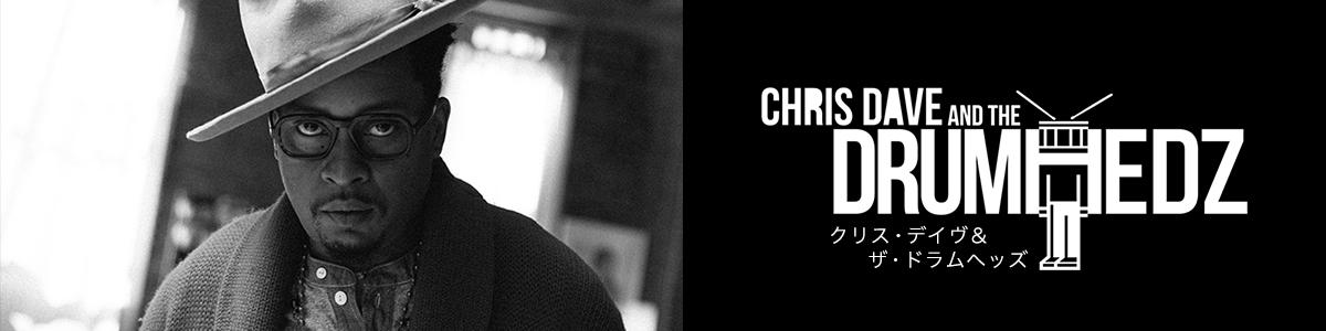 Chris Dave