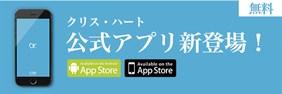 Banner _app _new
