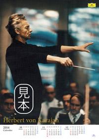 Karajan Calendar02