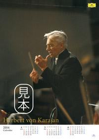 Karajan Calendar03