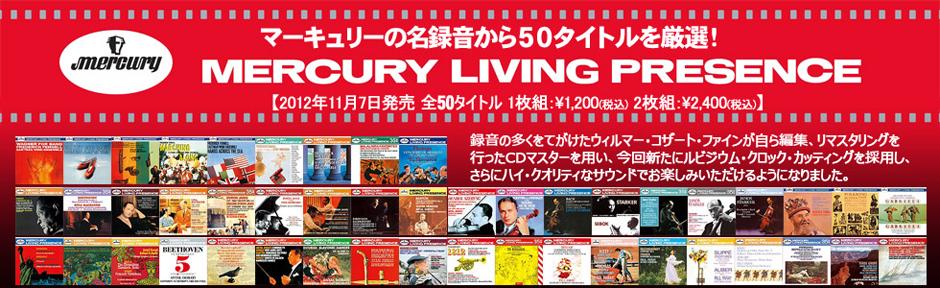 Mercury Living Precense