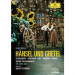 サー・ゲオルグ・ショルティ - フンパーディンク:歌劇《ヘンゼルとグレーテル》
