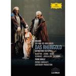 ピエール・ブーレーズ - ワーグナー:楽劇《ラインの黄金》
