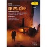 ピエール・ブーレーズ - ワーグナー:楽劇《ヴァルキューレ》