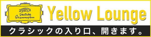 Yellow Lounge(イエローラウンジ)