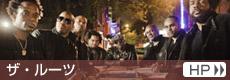 ザ・ルーツ ユニバーサルミュージック公式サイト