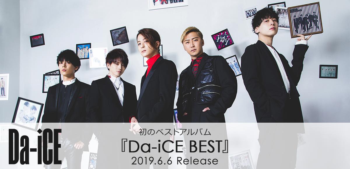 Da-iCE(ダイス) - UNIVERSAL M...