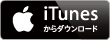 Download _on _i Tunes