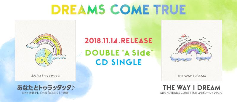 NEW SINGLE「あなたとトゥラッタッタ♪ /THE WAY I DREAM」