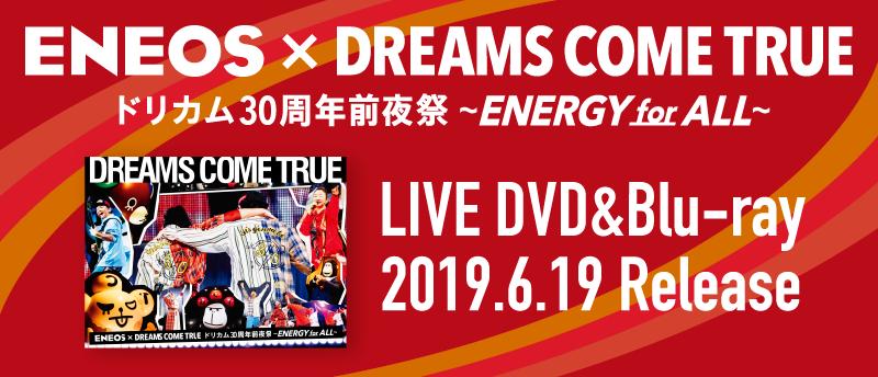 ENEOS × DREAMS COME TRUE ドリカム30周年前夜祭 ~ENERGY for ALL~