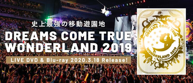 LIVE Blu-ray&DVD「史上最強の移動遊園地 DREAMS COME TRUE WONDERLAND 2019」