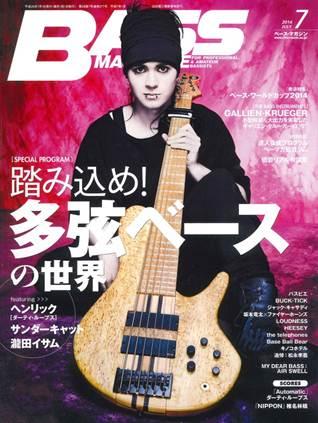 Bass 201406