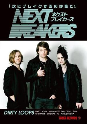 Nextbreakers 300