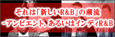 http://www.universal-music.co.jp/international/l-i-t/news/2013/06/11/