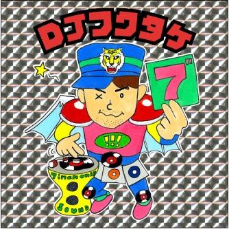 djfukutake-sticker