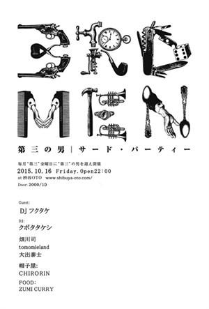 Flyer 20151016