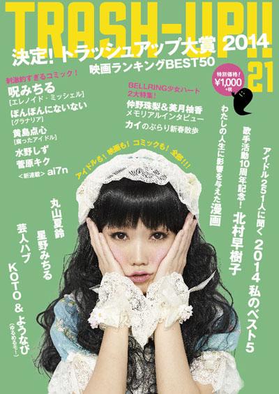 Magazine 201502
