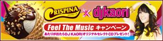 DJ KAORI Feel The Music