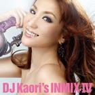 DJ KAORI INMIX4