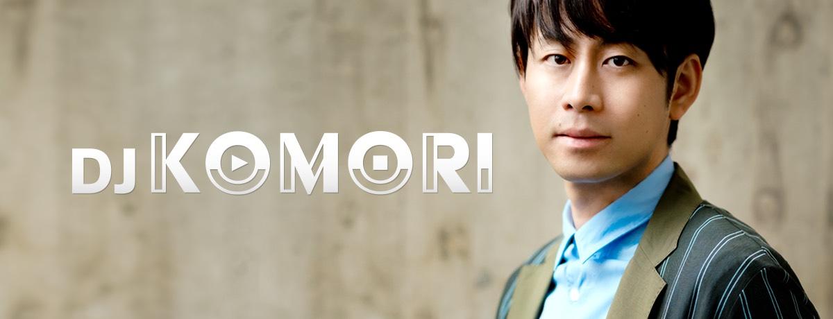 DJ KOMORI