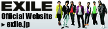 EXILE official website excile.jp