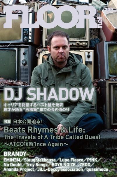 FLOOR_COVER_165_SHADOW