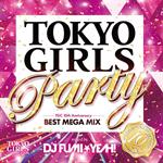 ヴァリアス・アーティスト - TOKYO GIRLS PARTY - TGC 10th Anniversary BEST MEGA MIX - mixed by DJ FUMI★YEAH!