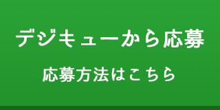 Digiq 02