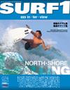 SURF 1st