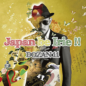Japan Be Irie Cover