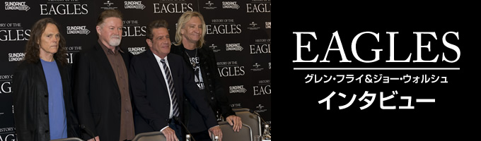 EAGLES INTERVIEW