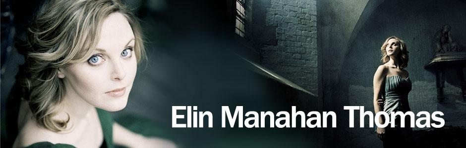 エリン・ナハン・トーマス