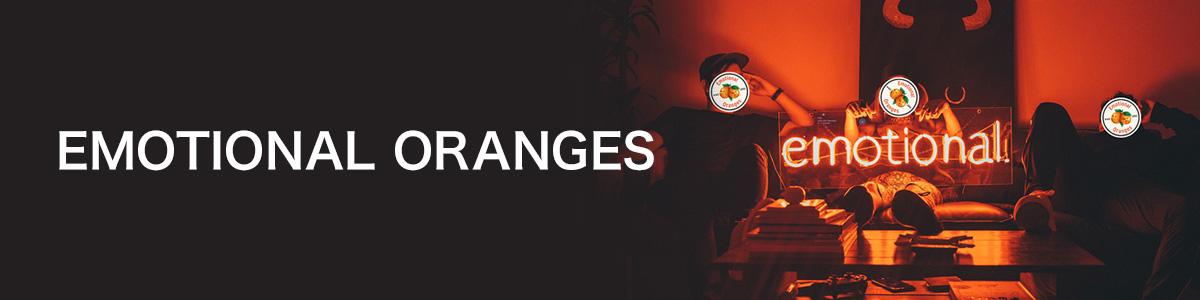 エモーショナル・オレンジズ