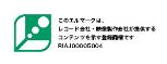 http://www.riaj.or.jp/lmark/