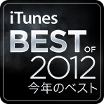 I Tunes _Best _of _2012_JAP_148x 148
