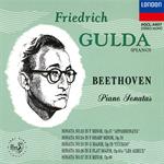 ベートーヴェン:ピアノ・ソナタVOL.7