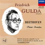 ベートーヴェン:ピアノ・ソナタVOL.8
