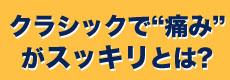 https://www.universal-music.co.jp/fujimoto-takahiro/about/