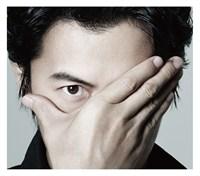 I-am -a -HERO_初回DVD付盤 (4)