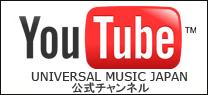 Youtube _bannar