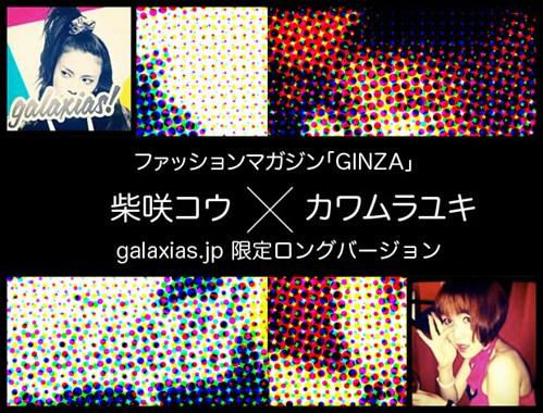 Banner _ginza