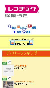 Ranking0209