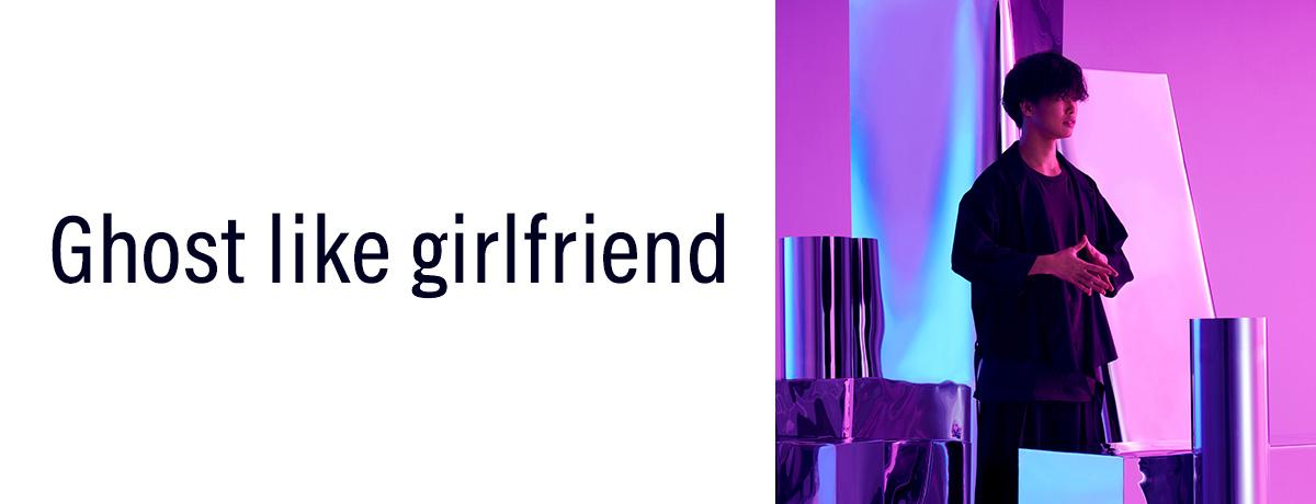 Ghost like girlfriend