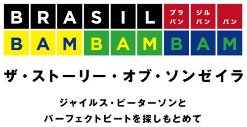 繝ュ繧ウ繧 Title Ol
