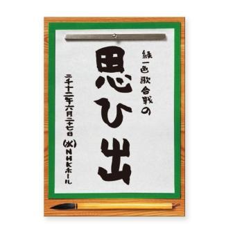 GReeee N_karigazou 01
