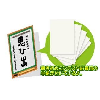GReeee N_karigazou 02_2
