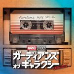 ヴァリアス・アーティスト - ガーディアンズ・オブ・ギャラクシー:リミックス オーサム・ミックス VOL.2(オリジナル・サウンドトラック)