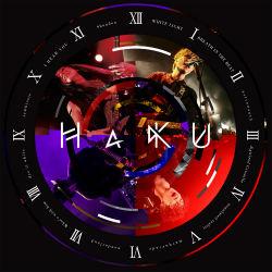 Haku _best _tsujo