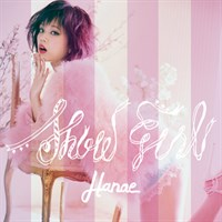 SHOW GIRL_通常S