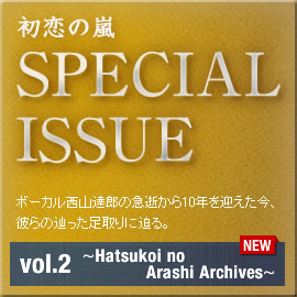 SPECIAL ISSUE Vol.2